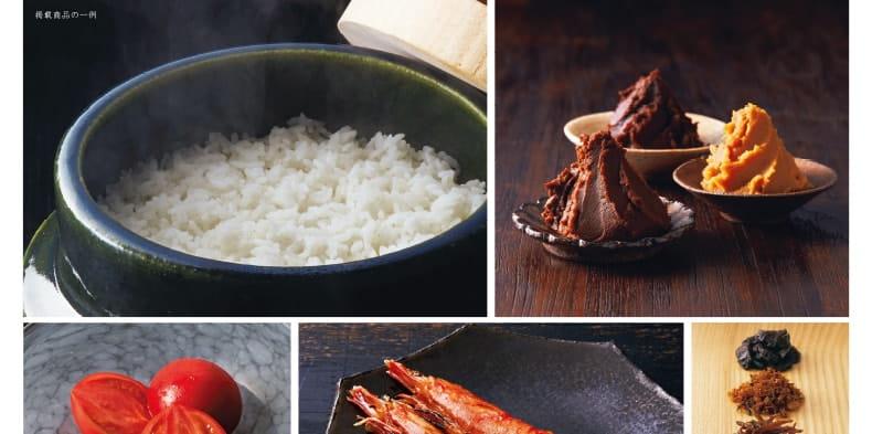 日本のおいしい食べ物