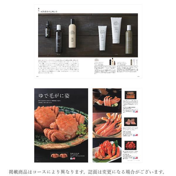ベストコレクション with Gourmet <Cinnamon(シナモン)+GI> 2冊より選べます