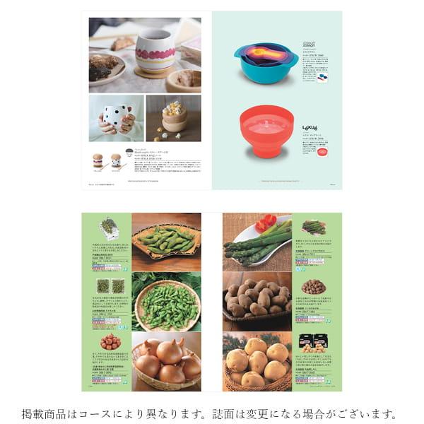 メモリアルセレクション with Gourmet <Anemone(アネモネ)+GE> 2冊より選べます