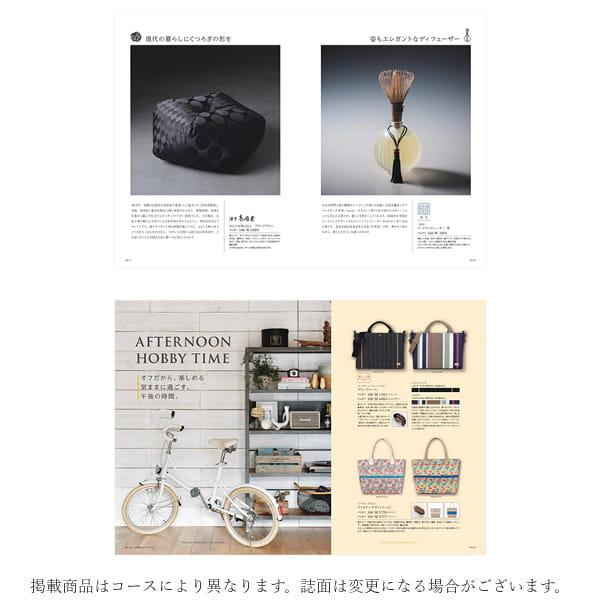 選べるギフト メモリアルセレクション <Coleus(コリウス)>