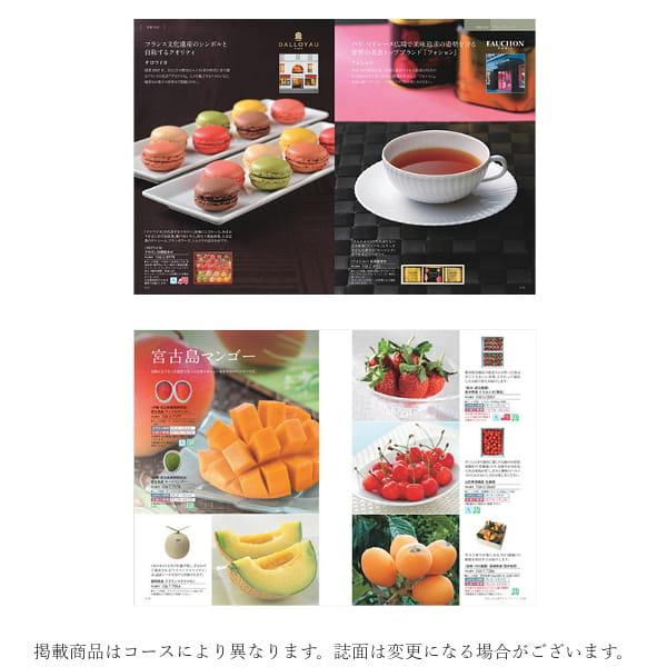グルメカタログギフト Gourmet <GE>