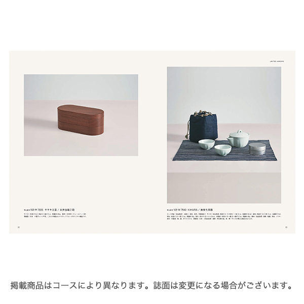 UNITED ARROWS GIFT SELECTION <UAGS-C>