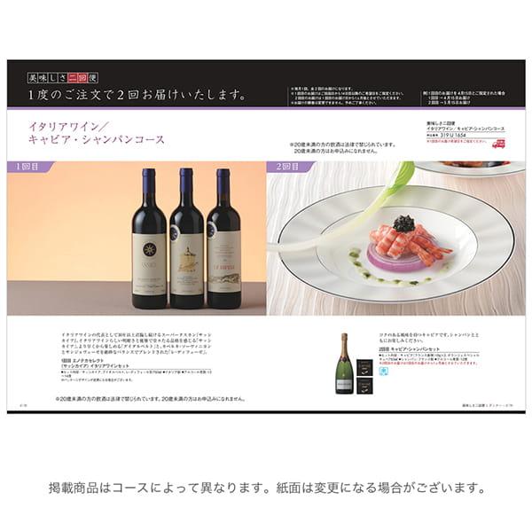 ベストコレクション with Gourmet <Bergamot(ベルガモット)+GJ> 2冊より選べます