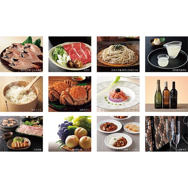 ベストコレクション with Gourmet <Dahlia(ダリア)+GB> 2冊より選べます
