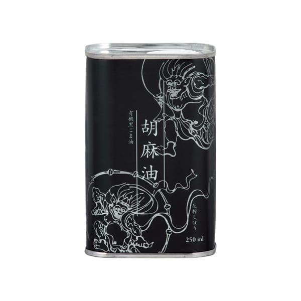 有機黒胡麻油 250ml