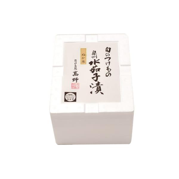 大阪・おつけもの処高野 / 泉州水茄子漬6個*