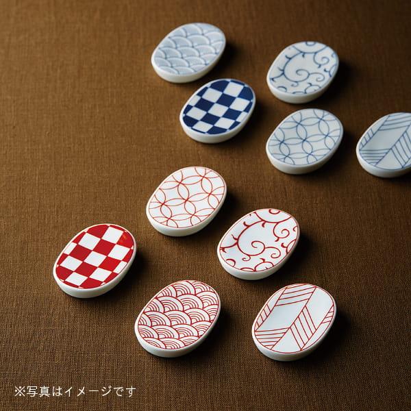 永峰製磁 / 波佐見焼 箸置き5個セット(青)