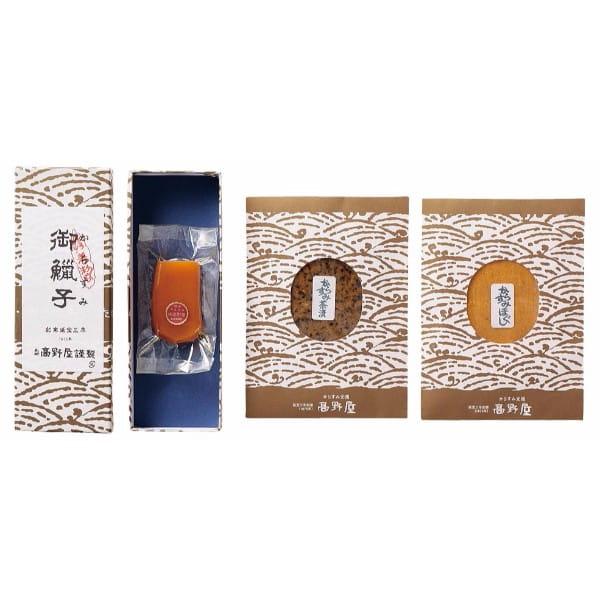 長崎・髙野屋 / からすみ三昧セット(からすみ20g/からすみほぐし/からすみ茶漬け)