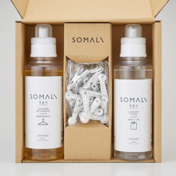 SOMALI / ランドリーセット