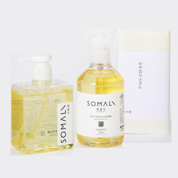 SOMALI / キッチンセット