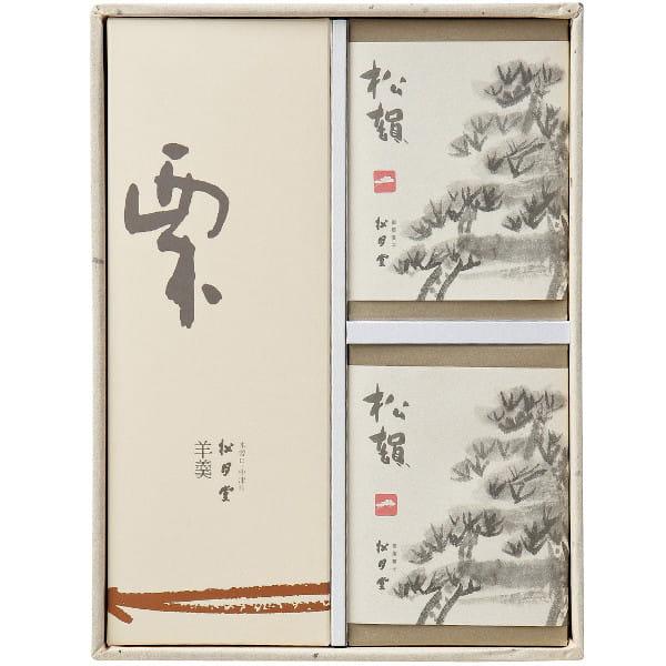 岐阜・松月堂 / 栗羊羹・松韻詰合せ*