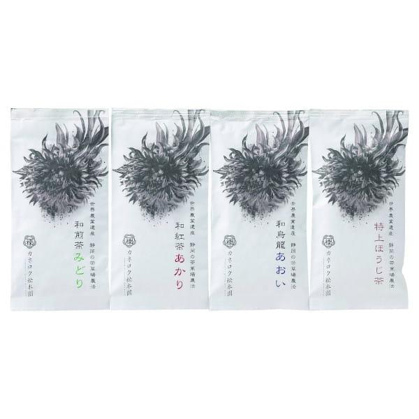 静岡・カネロク松本園 / 静岡の茶草場農法認定を受けた茶詰合せ*