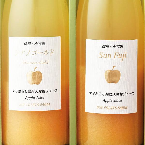 〈長野・入江フルーツ農場〉 すりおろし顆粒入りんごジュース*(お歳暮短冊のし付き)