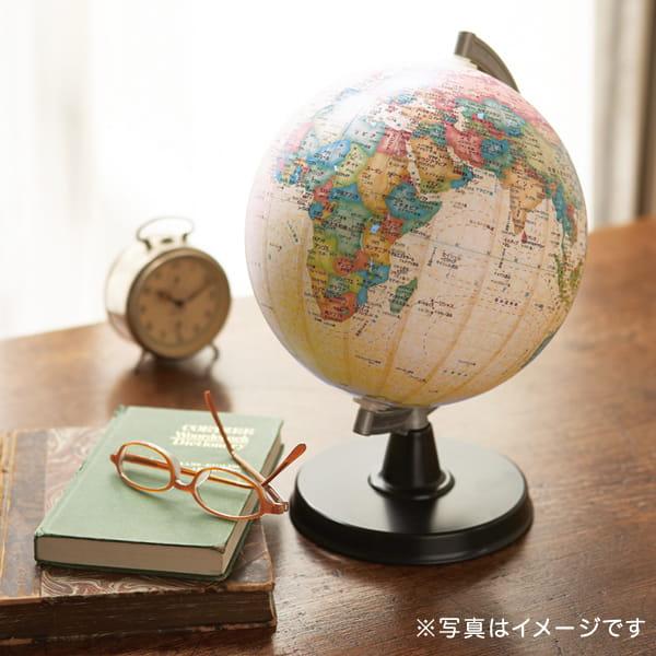 昭和カートン / 地球儀(経約21cm/アンティークタイプ 21-CPP)