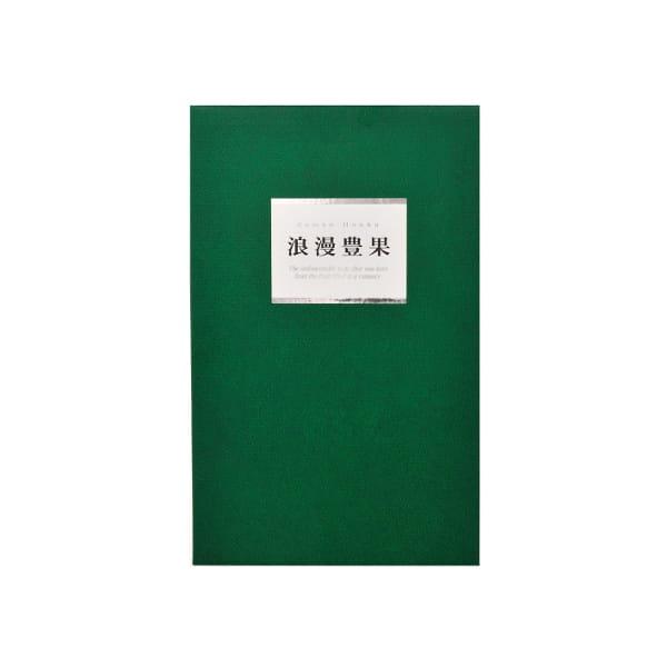 長野・入江フルーツ農場 / オーロラの雫*