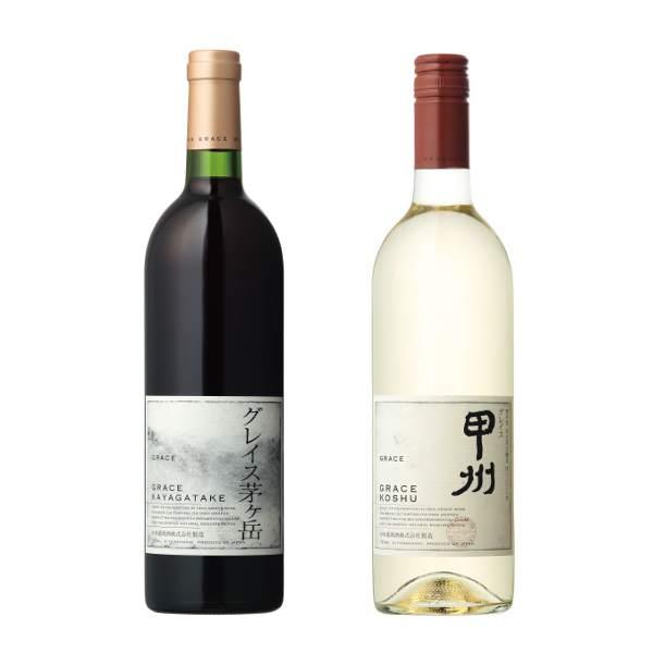 山梨・中央葡萄酒 グレイスセット2種