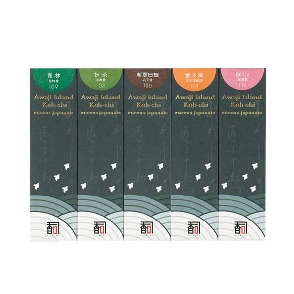 あわじ島の香司 5種セット