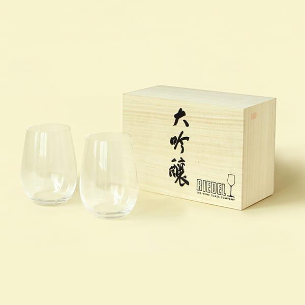 RIEDEL / リーデル・オー 大吟醸オー / 酒テイスター(2個入・木箱入)