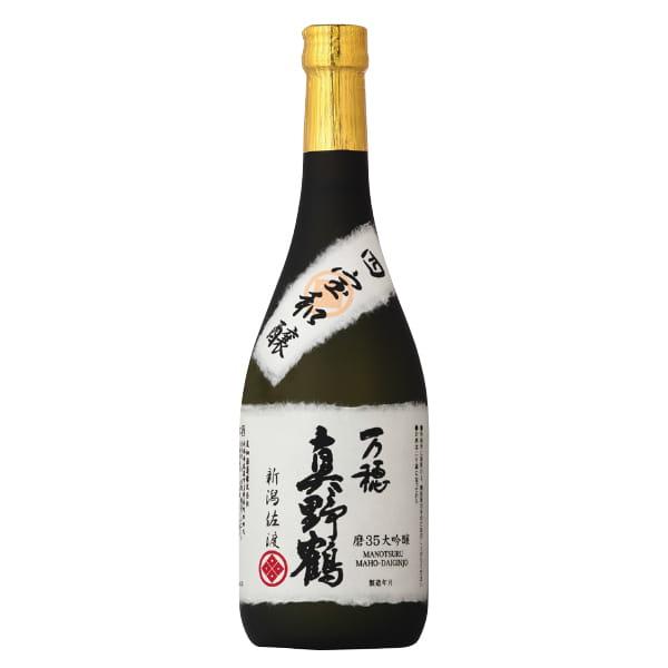 新潟・尾畑酒造 / 真野鶴 万穂 磨三割五分大吟醸