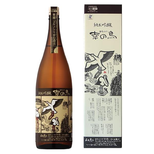 兵庫・田治米 / 竹泉 純米吟醸 幸の鳥