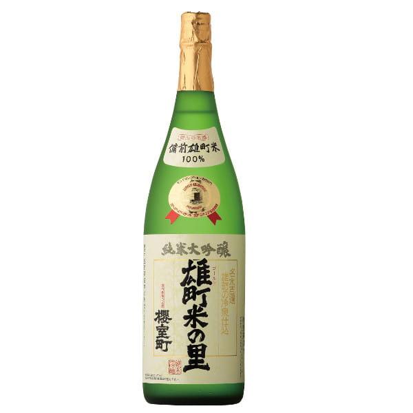 室町酒造 / 純米大吟醸 ゴールド雄町米の里 1800ml