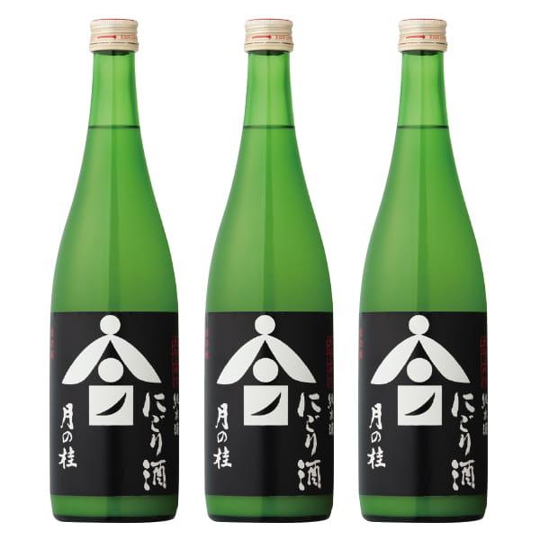 京都・増田徳兵衛商店 / 月の桂 純米にごり酒3本セット