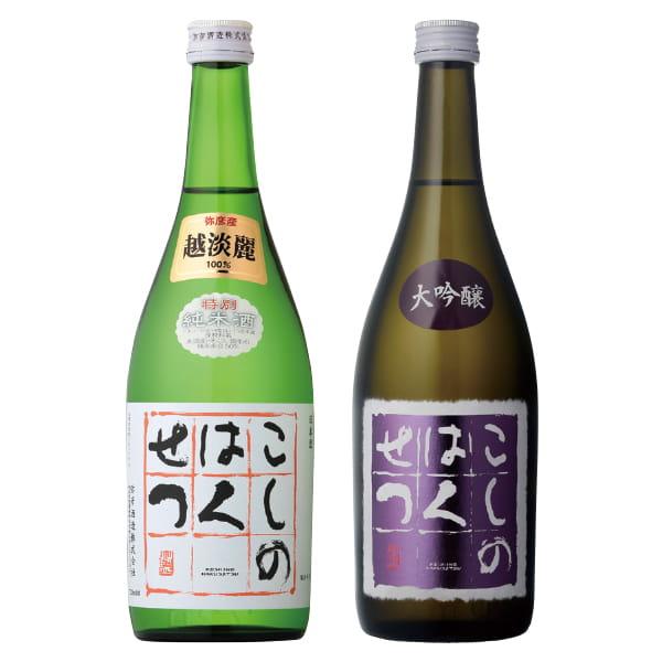 新潟・弥彦酒造 / こしのはくせつ 大吟醸・特別純米酒(四合瓶)