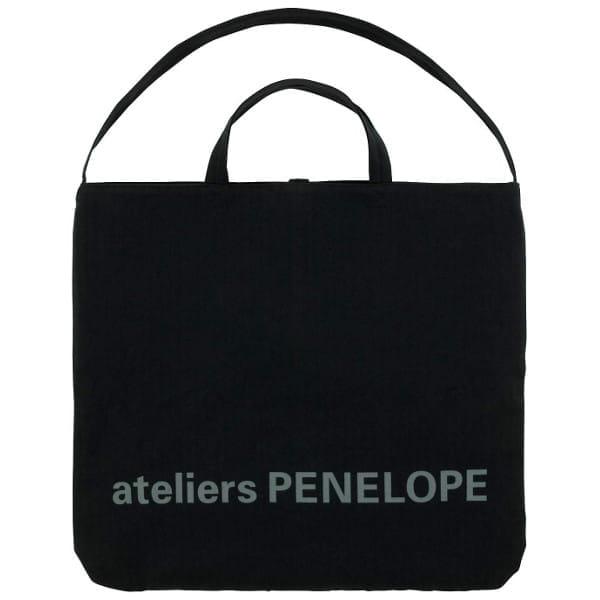 ateliers PENELOPE / ラフバッグ(チャコールグレー)