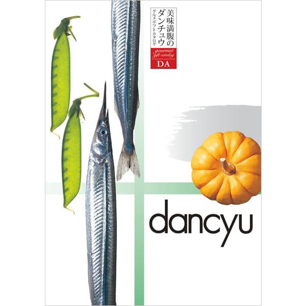 dancyu(ダンチュウ) カタログギフト <DA>