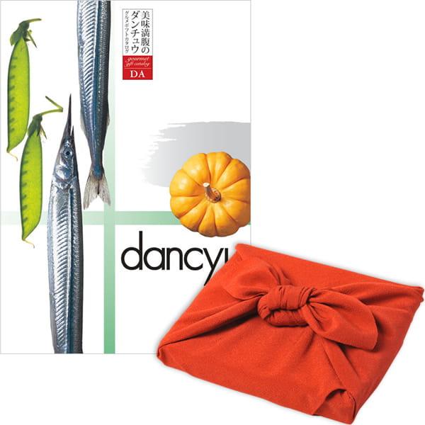 <風呂敷包み> dancyu(ダンチュウ) カタログギフト <DA+風呂敷(色のきれいなちりめん りんご)>
