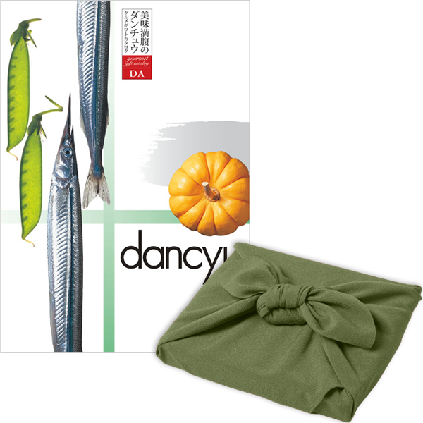<風呂敷包み> dancyu(ダンチュウ) カタログギフト <DA+風呂敷(色のきれいなちりめん かぶの葉)>
