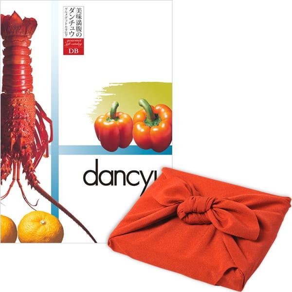 <風呂敷包み> dancyu(ダンチュウ) カタログギフト <DB+風呂敷(色のきれいなちりめん りんご)>