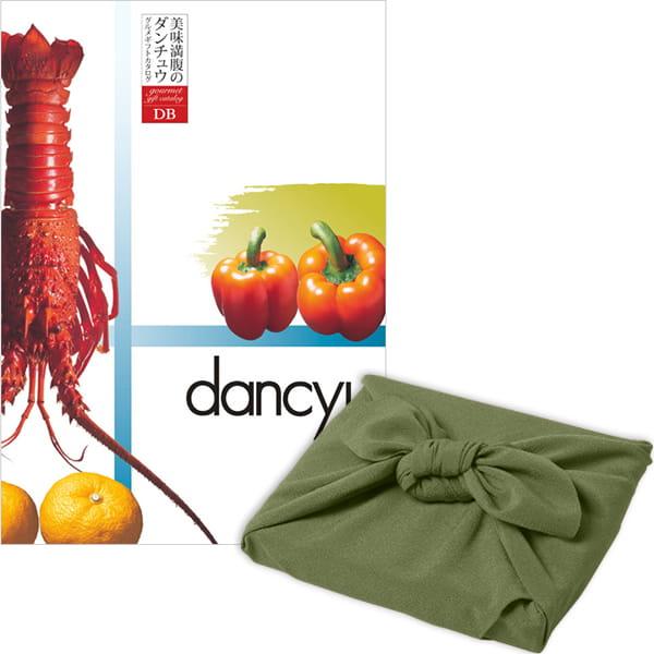 <風呂敷包み> dancyu(ダンチュウ) カタログギフト <DB+風呂敷(色のきれいなちりめん かぶの葉)
