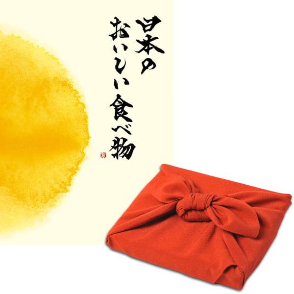 <風呂敷包み> 日本のおいしい食べ物 <橙(だいだい)+風呂敷(色のきれいなちりめん りんご)>