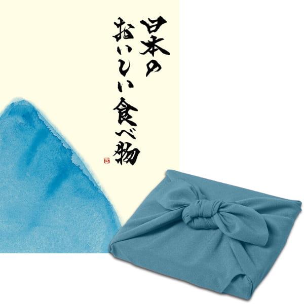 <風呂敷包み> 日本のおいしい食べ物 <藍(あい)+風呂敷(色のきれいなちりめん あじさい)>