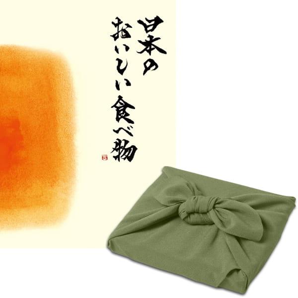 <風呂敷包み> 日本のおいしい食べ物 <茜(あかね)+風呂敷(色のきれいなちりめん かぶの葉)>