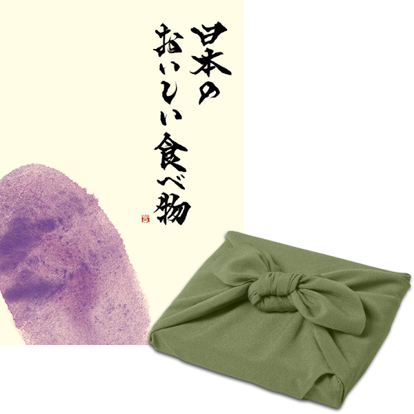 <風呂敷包み> 日本のおいしい食べ物 <藤(ふじ)+風呂敷(色のきれいなちりめん かぶの葉)>