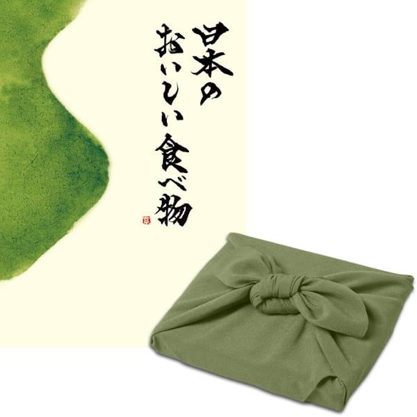 <風呂敷包み> 日本のおいしい食べ物 <柳(やなぎ)+風呂敷(色のきれいなちりめん かぶの葉)>