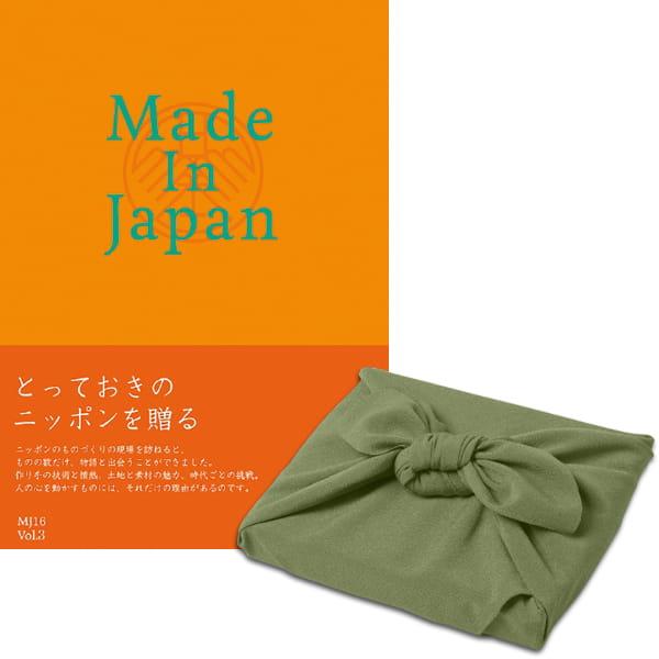 <風呂敷包み> Made In Japan(メイドインジャパン) カタログギフト <MJ16+風呂敷(色のきれいなちりめん かぶの葉)>