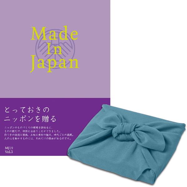 <風呂敷包み> Made In Japan(メイドインジャパン) カタログギフト <MJ19+風呂敷(色のきれいなちりめん あじさい)>