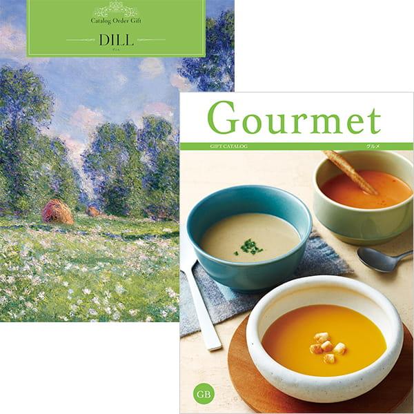 カタログオーダーギフト with Gourmet <ディル+GB> 2冊より選べます