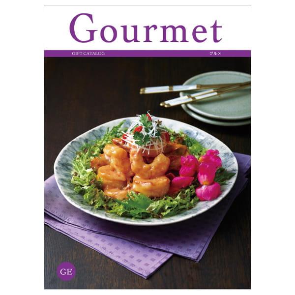 カタログオーダーギフト with Gourmet <カサブランカ+GE> 2冊より選べます