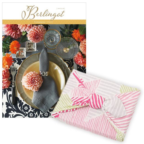 <風呂敷包み> 選べるギフト COURONNE(クロンヌ) <ベルランゴ+風呂敷(こはれ ねんりん ピンク>