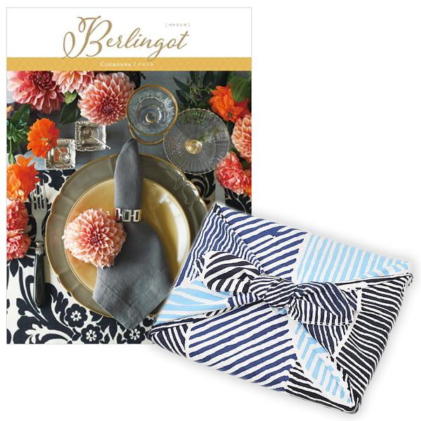 <風呂敷包み> 選べるギフト COURONNE(クロンヌ) <ベルランゴ+風呂敷(こはれ ねんりん ブルー>