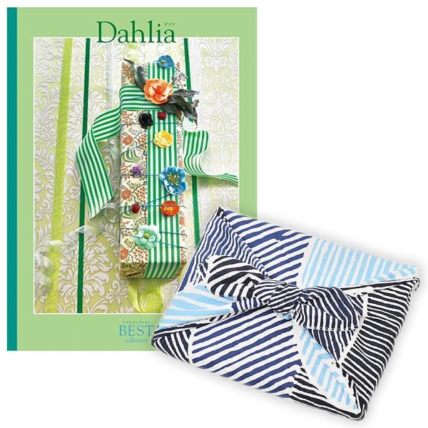 <風呂敷包み> 選べるギフト ベストコレクション <ダリア|Dahlia+風呂敷(こはれ ねんりん ブルー)>