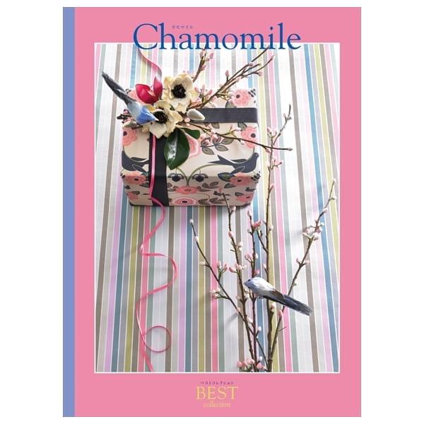 選べるギフト ベストコレクション <Chamomile(カモマイル)>