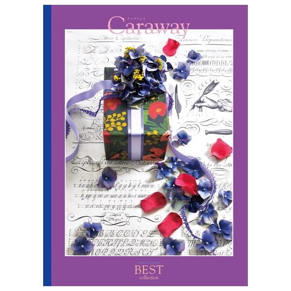 選べるギフト ベストコレクション <Caraway(キャラウェイ)>