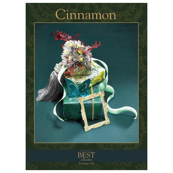 選べるギフト ベストコレクション <Cinnamon(シナモン)>