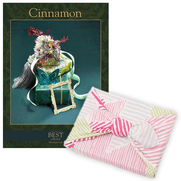 <風呂敷包み> 選べるギフト ベストコレクション <シナモン|Cinnamon+風呂敷(こはれ ねんりん ピンク)>