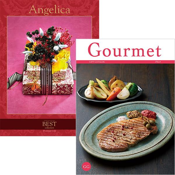ベストコレクション with Gourmet <Angelica(アンジェリカ)+GG> 2冊より選べます